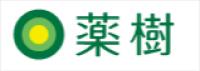 薬樹株式会社のホームページ